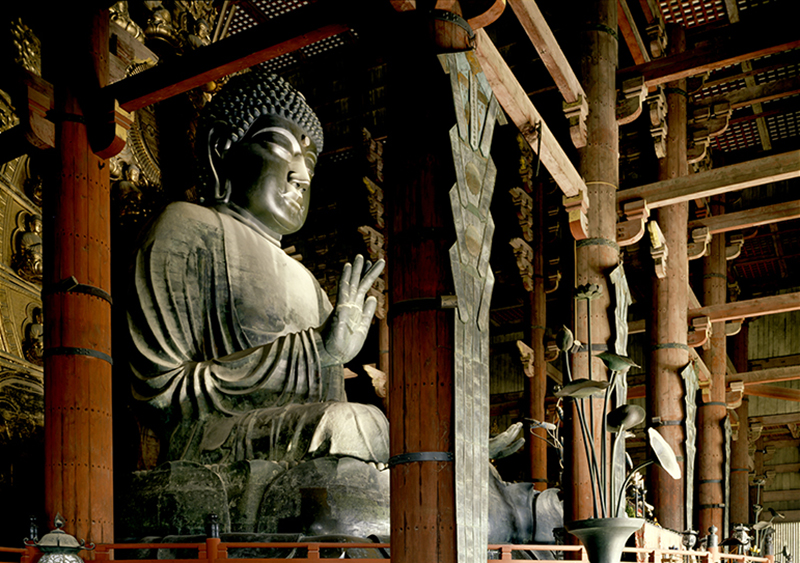 Great Buddha Hall