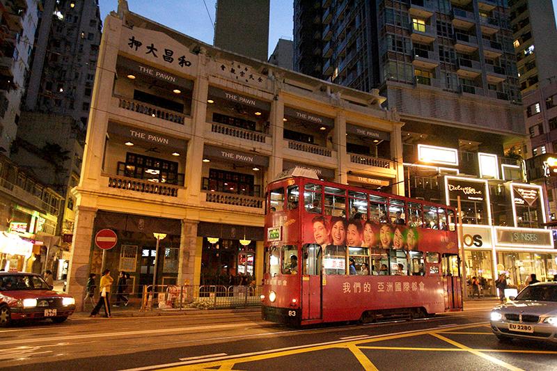 'ding ding', Hong Kong