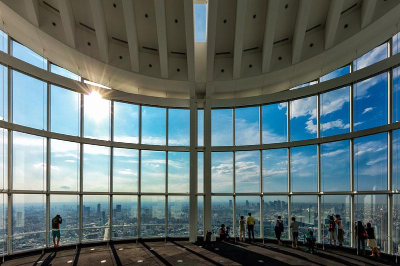 Beyond Tokyo: islands and skyscrapers