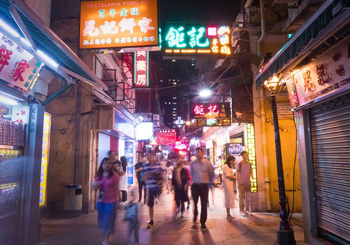 Macao celebrates 20th anniversary in 2019