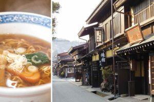 Gifu prefecture food