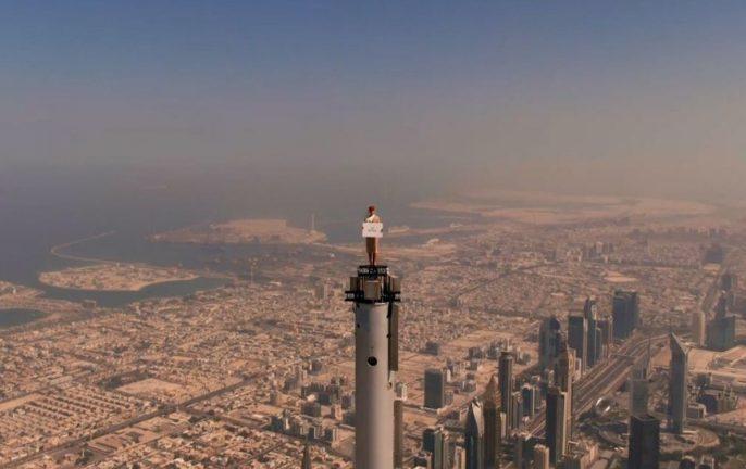Emirates Burj